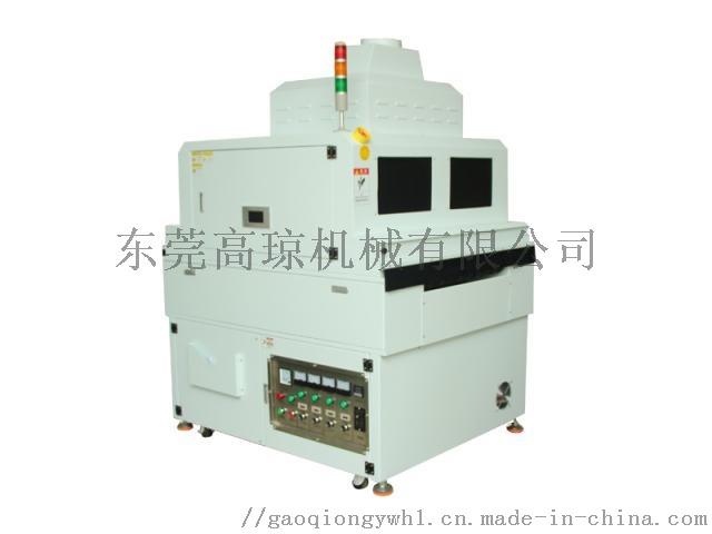 立体照射型UV机,多面照射UV光固机904933045