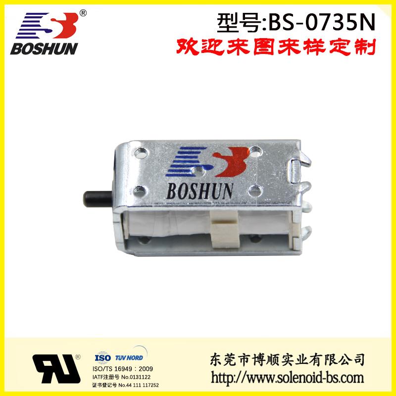 BS-0735N-03(3).jpg