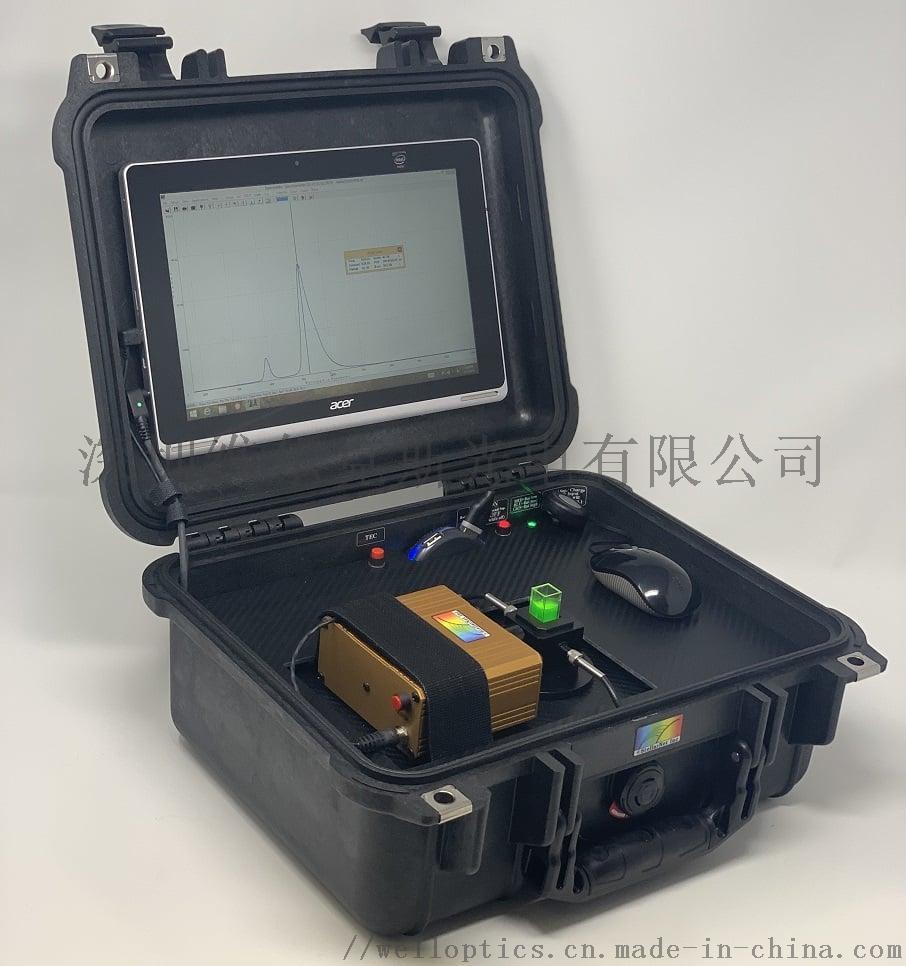 便携式荧光光谱仪-荧光分析仪-stellarnet156097885