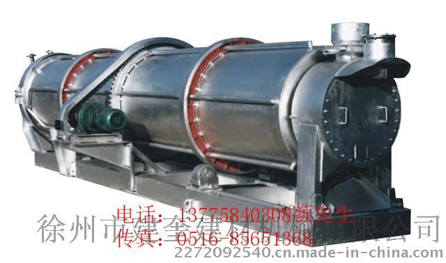 滚筒式冷渣机大小齿轮链轮托辊优质配件供应商690965855