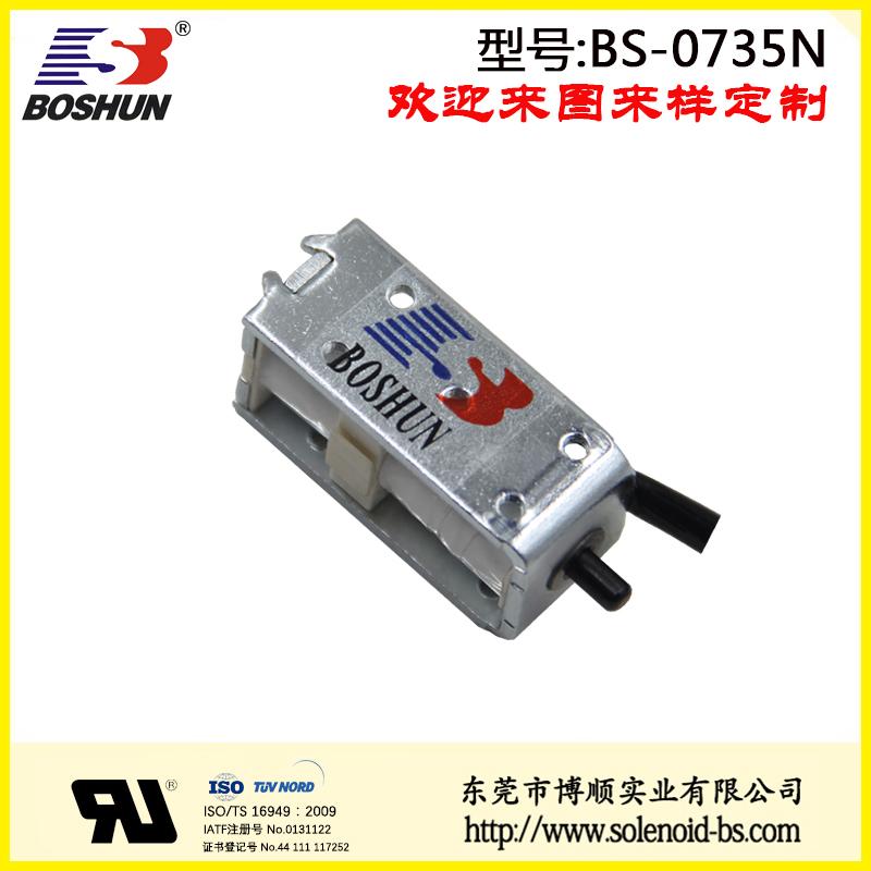 BS-0735N-03(4).jpg