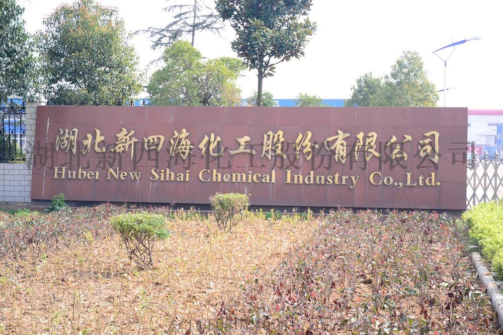 厂家现货供应硅酮胶补强剂用MQ树脂765831912