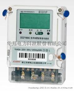 DDZY866C型单相费控智能电能表(有线)(本地CPU卡)682035025