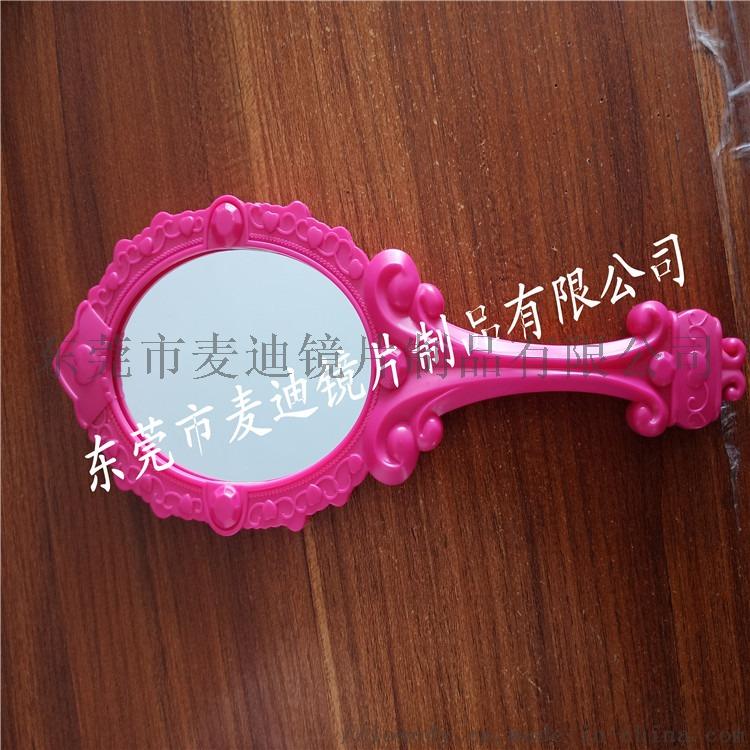亚克力镜子,化妆镜子,有机片材806181162