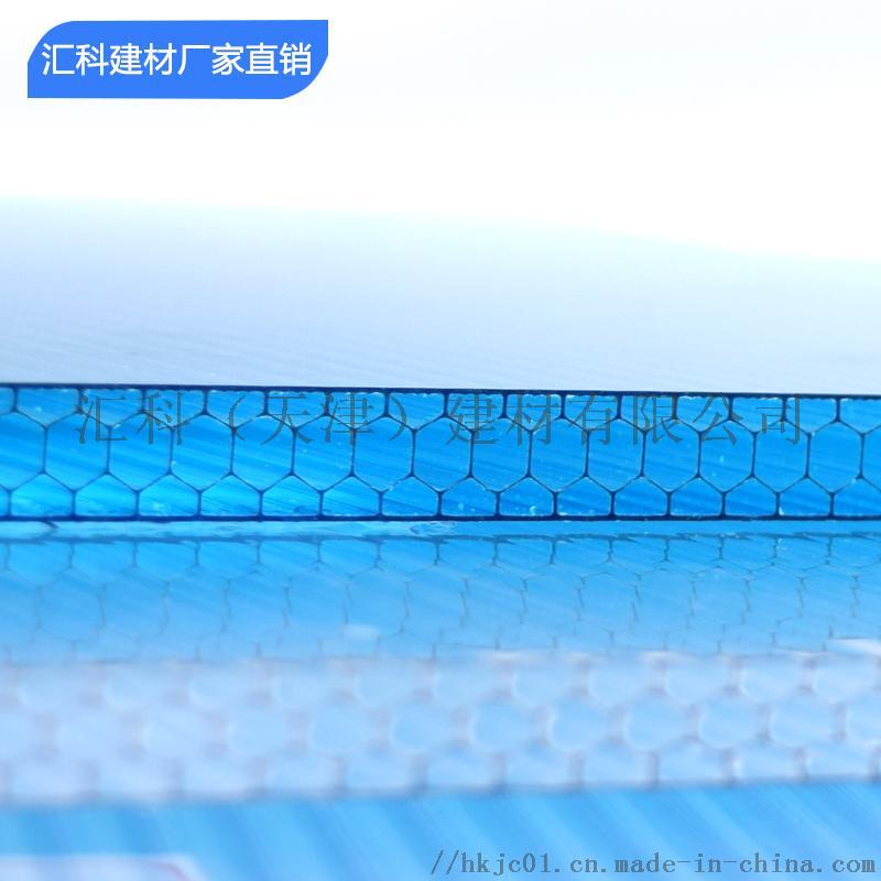 汇科阳光板米字格10mm-25mm151797985