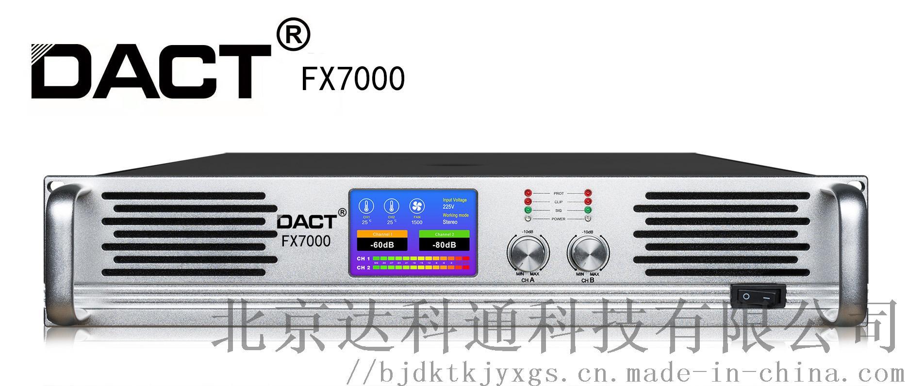 FX7000.jpg