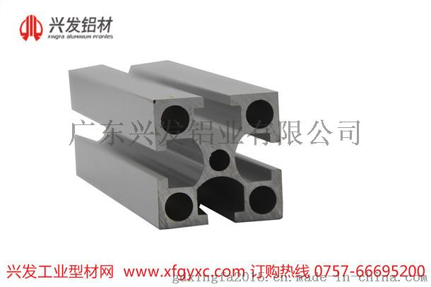 广东兴发铝材厂家直销工业铝型材流水线铝材 量大批发726173775