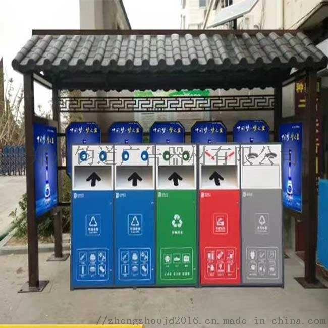 中式单位垃圾分类投放亭工艺好质量优890639205