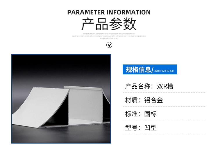 金诚净化铝材50槽带双内圆双R槽铝合金型材118376052