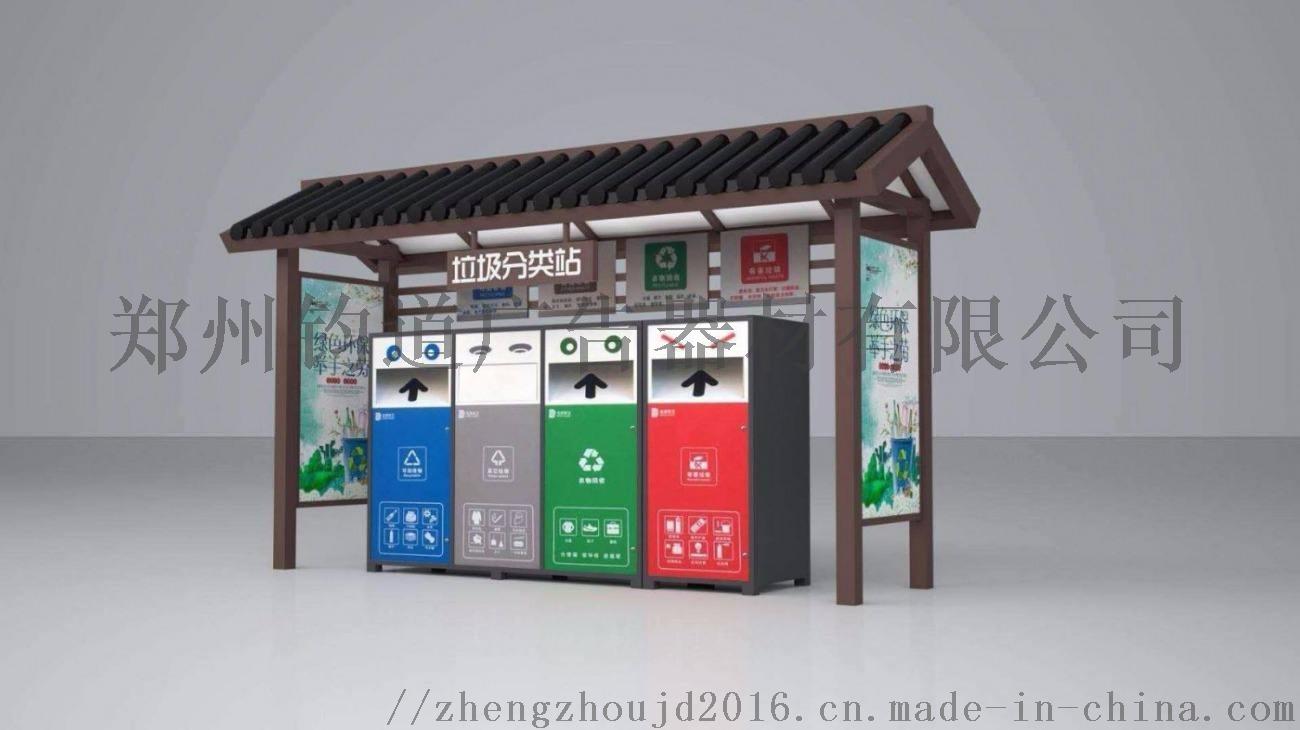 中式单位垃圾分类投放亭工艺好质量优890639215