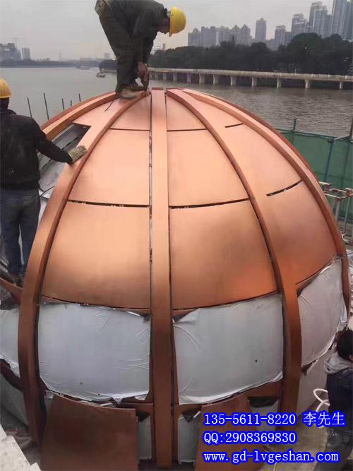 氟碳双曲铝单板 圆形氟碳铝单板 双曲铝单板生产商.jpg