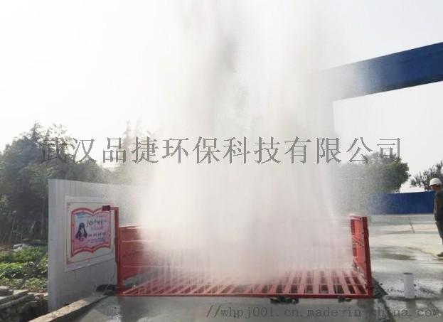 舟山自动洗轮机规范要求 舟山洗车台价格778008892
