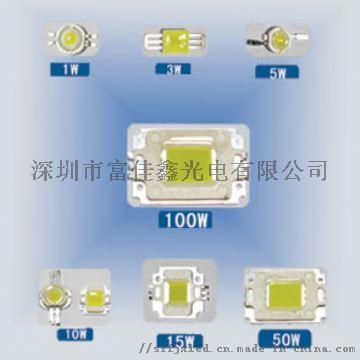 10W白光大功率灯珠72402892