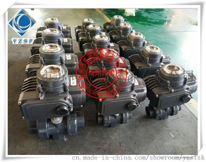 扬州苏阀Q941F-16P精小型电动球阀760496185