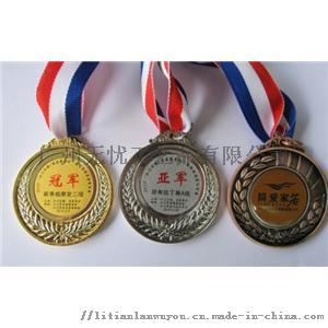 学校金银铜奖牌 北京镀金金属勋章 镀镍纪念章799530565