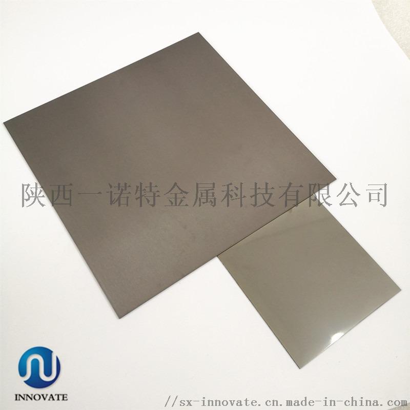 0.1以上钨板、钨棒、钨舟、碱洗钨板、磨光钨板832381785