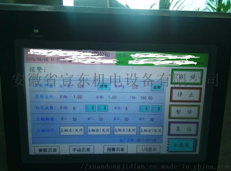 PLC编程调试921124275
