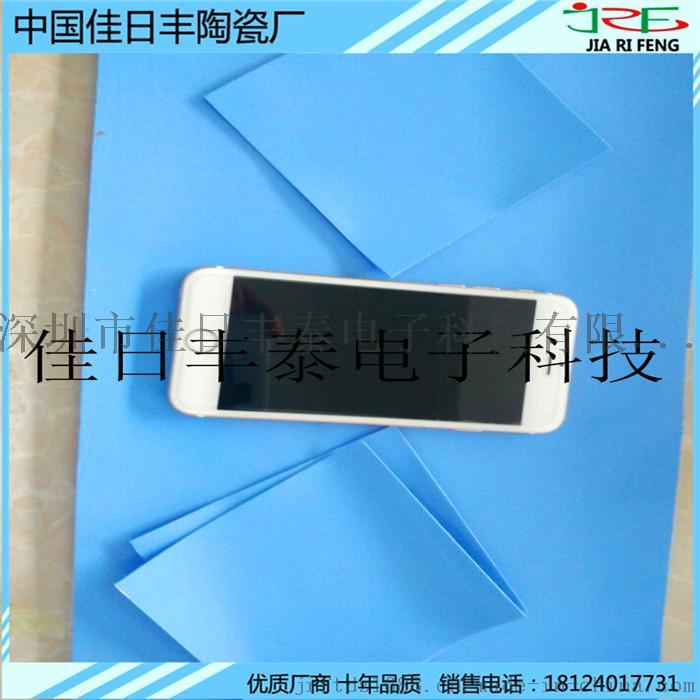 导热硅胶片 散热性能好 软性绝缘矽胶垫片厂家703784335