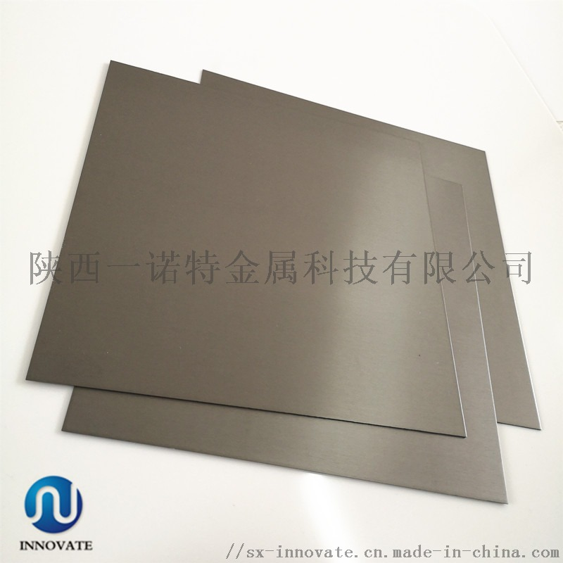 0.1以上钨板、钨棒、钨舟、碱洗钨板、磨光钨板832381775
