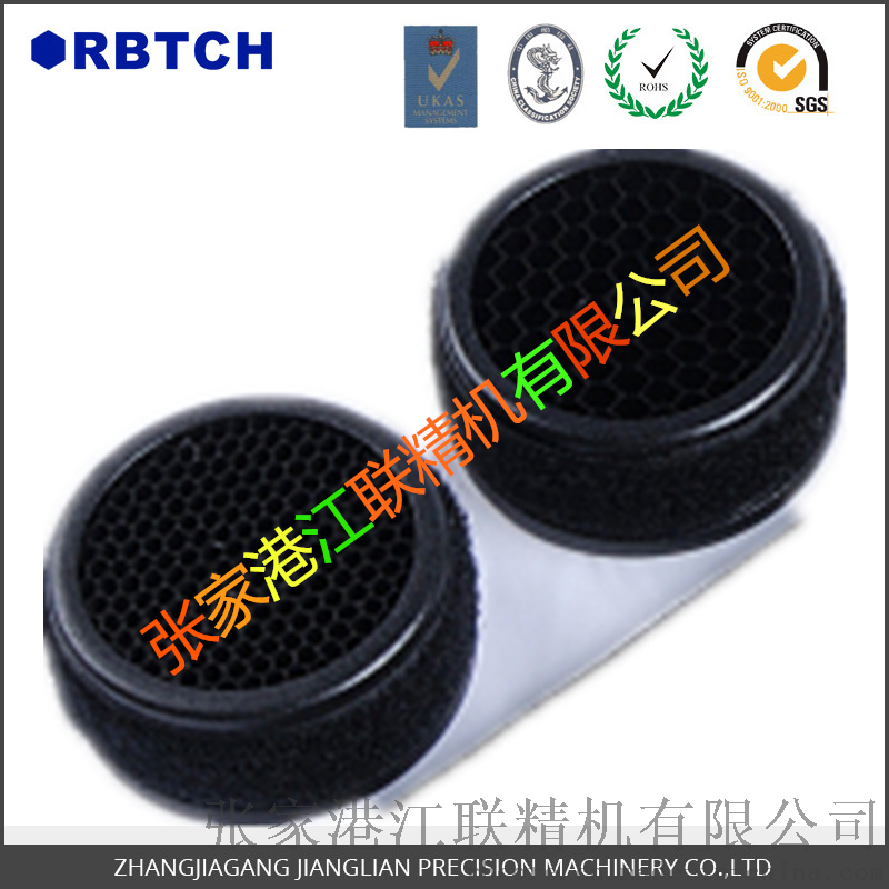 台湾厂家直销供应微孔铝蜂窝 小孔铝蜂巢 江联蜂窝 蜂窝整流器722791335
