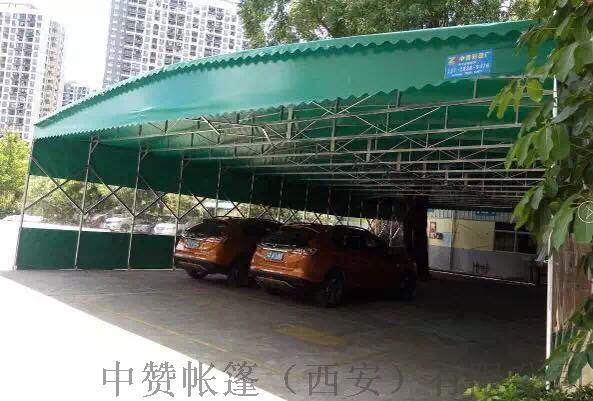 西安厂家定做推拉雨棚移动帐篷遮阳棚夜市摊棚子140501095