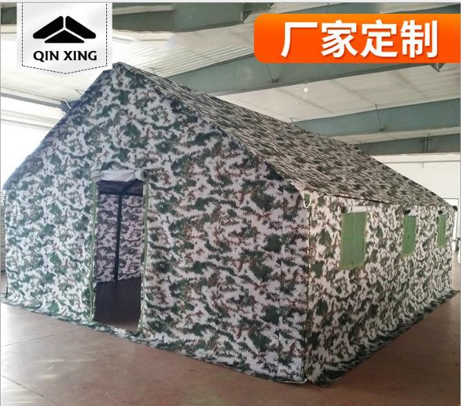 6x4户外野营寒区单帐篷   可定制47202825
