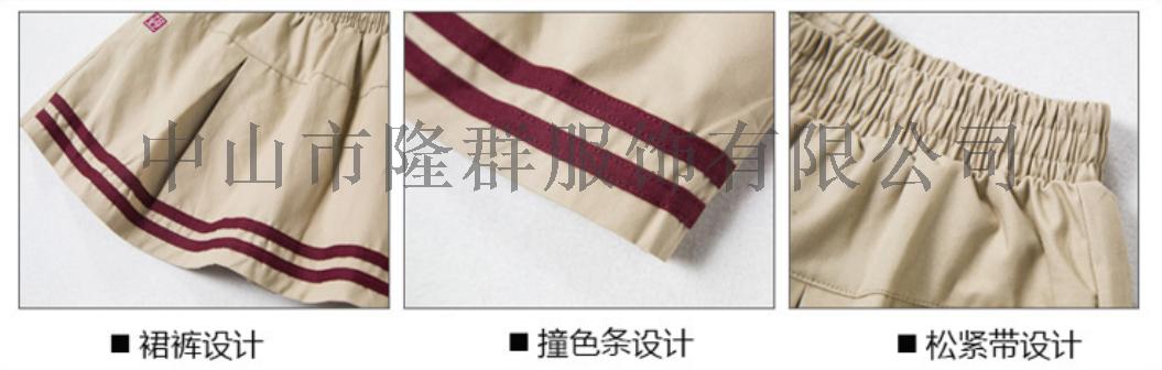 珠海幼儿园园服中小  服私立  定制136515052