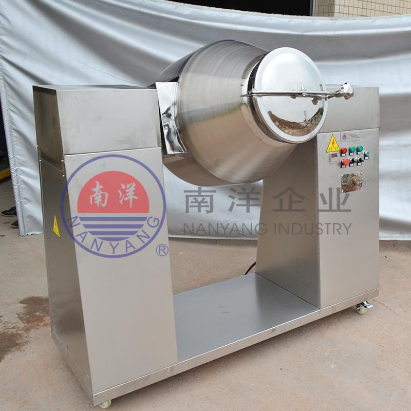 广州W型混合机 300L干粉搅拌机726673275
