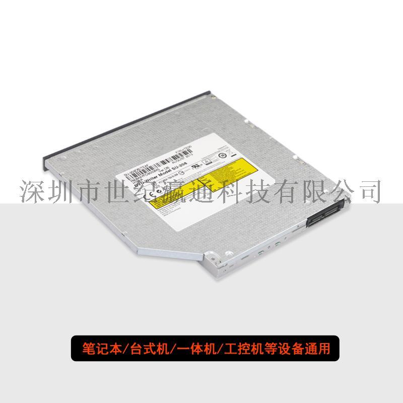 三星SN-208笔记本内置9.5mm SATA刻录机753291492