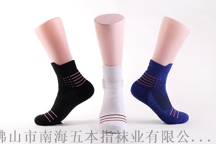 广东专业运动袜加工定制厂家代工毛圈篮球袜135803755