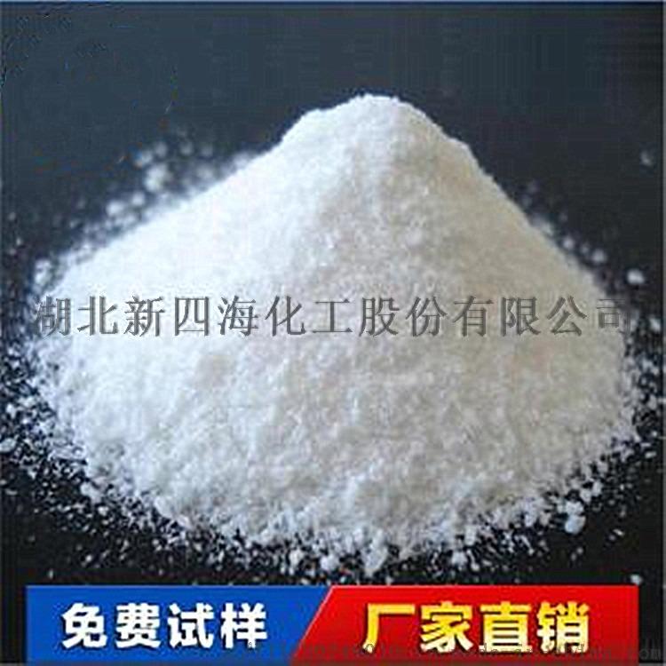 厂家现货供应硅酮胶补强剂用MQ树脂765831872