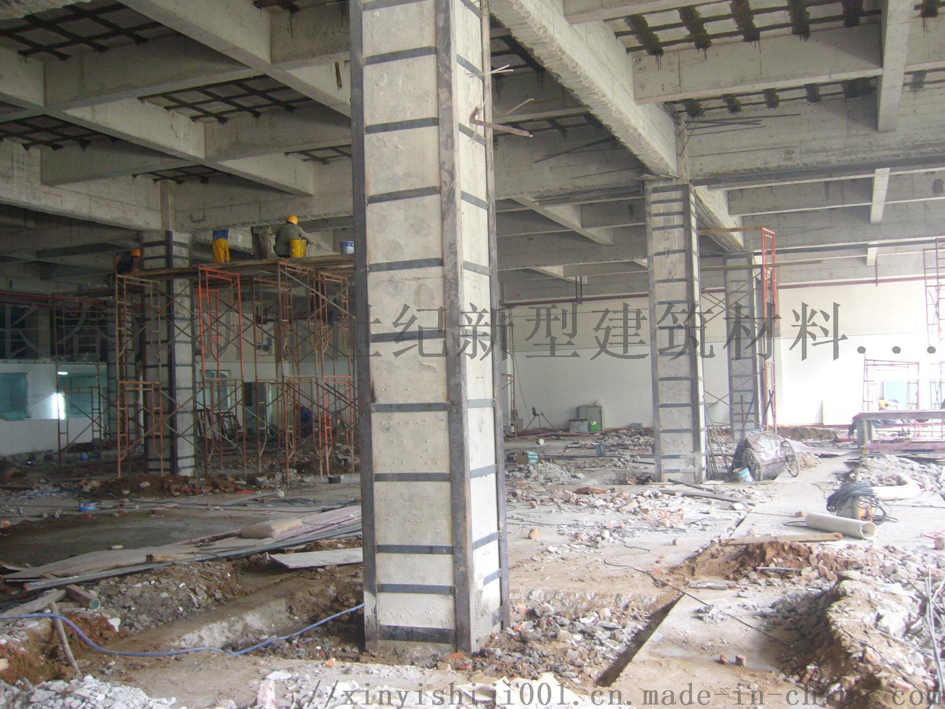 A级外包钢工程专用胶YJ-503798939192
