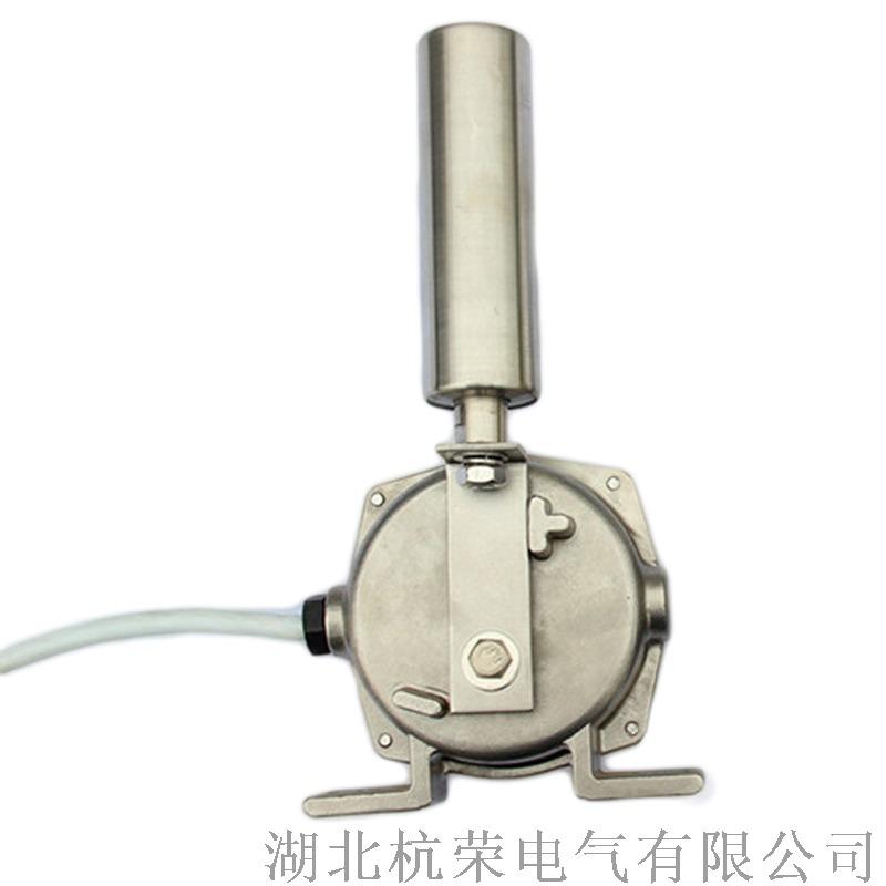 杭荣厂家生产不锈钢跑偏开关225.jpg