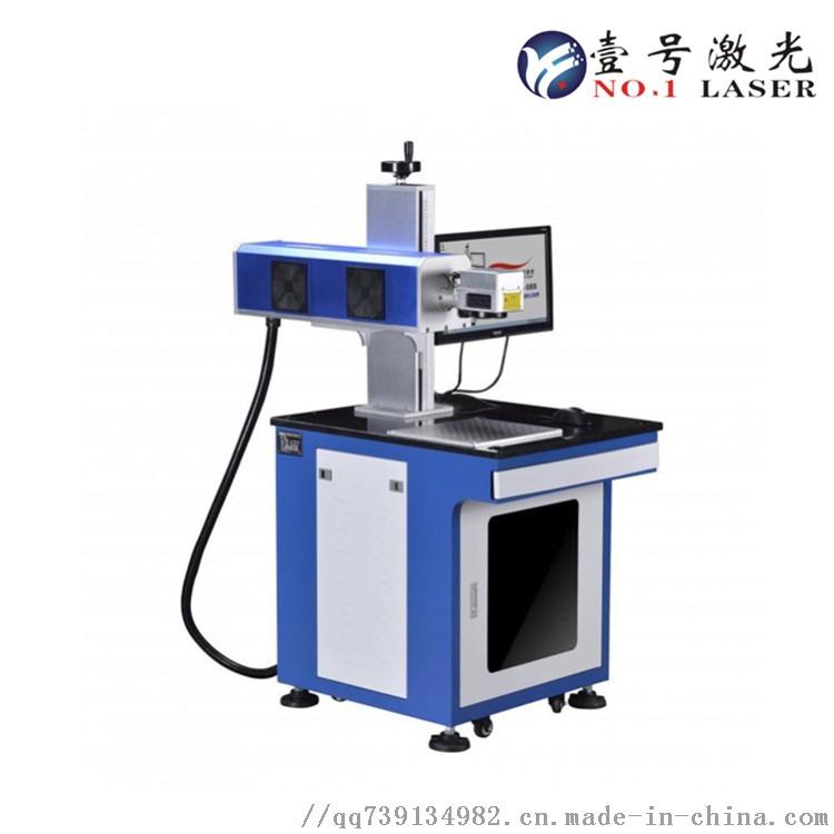 微孔陶瓷补水仪雾化片激光打标机111933745