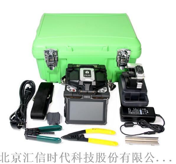 IFS-55一诺光纤熔接机850285045