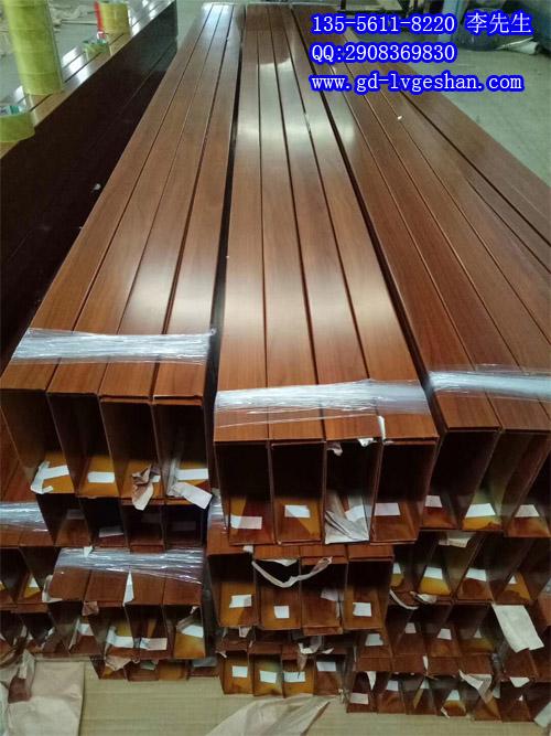 木纹铝方通厂家 木纹U型铝方通 U槽铝方通吊顶.jpg