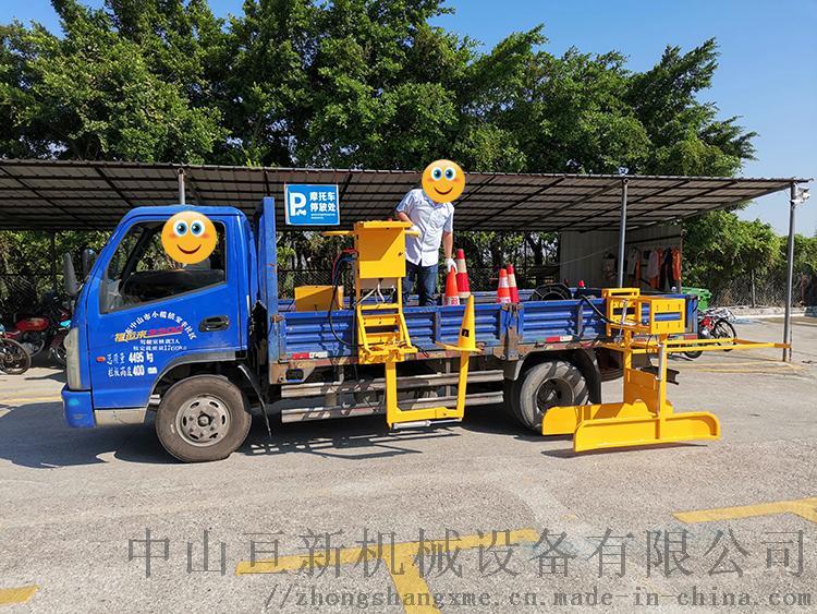 亘新机械自动路锥收放机安全锥桶摆放机交通锥收放机952428515
