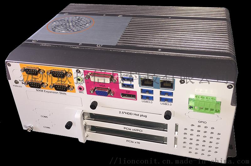 EMC-I702高性能嵌入式工控机可扩展815595745