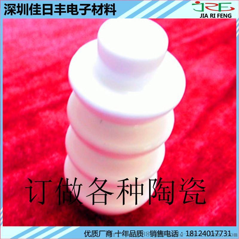 供应陶瓷片,氧化铝基板,氧化铝基片,陶瓷基片,陶瓷基板,氧化铝陶瓷片705011635
