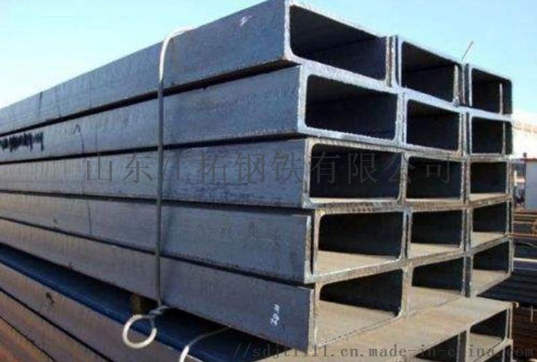 济南槽钢批发 热轧槽钢零售免费配送到厂规格齐全905537085