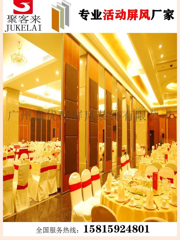 深圳办公室活动隔断,移动屏风,折叠隔断,折叠屏风147987445