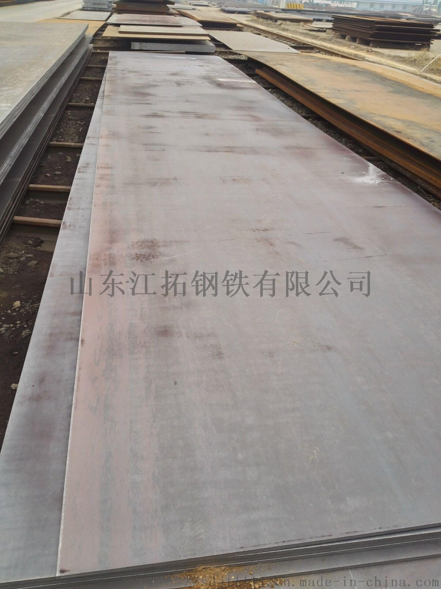 莱钢H型钢现货资源 日钢H型钢厂家直发规格齐全 发货快904302615