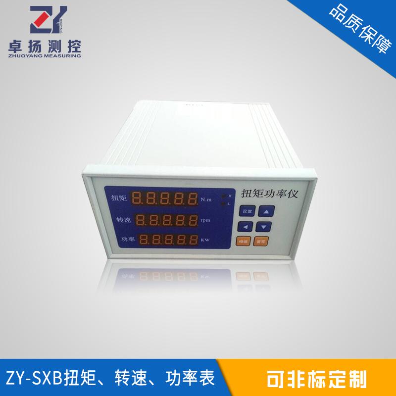 广东称重系统 传感器生产厂家72830052