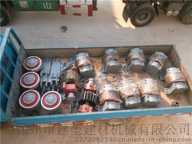 HGJ-2400铸钢烘干机挡轮托轮配件679118755