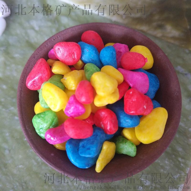 3-5公  色鹅卵石价格,河北本格鹅卵石厂家92021075