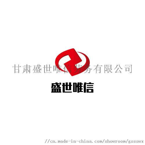 甘肃天水    劳务外包人力资源服务826513262