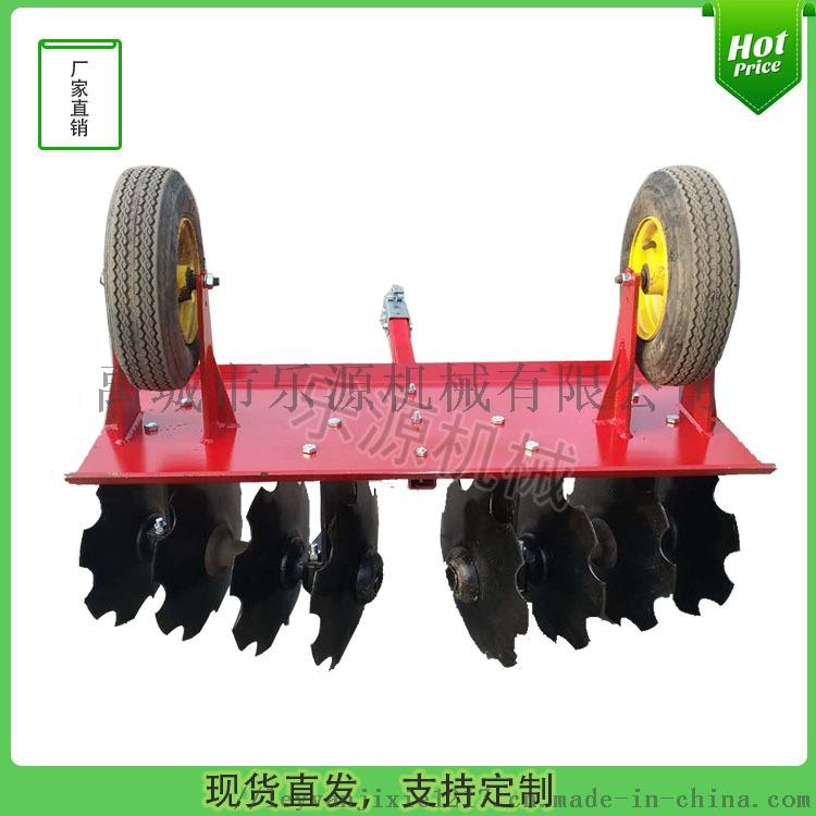 四轮摩托车牵引圆盘耙ATV小轻型圆盘耙851827212