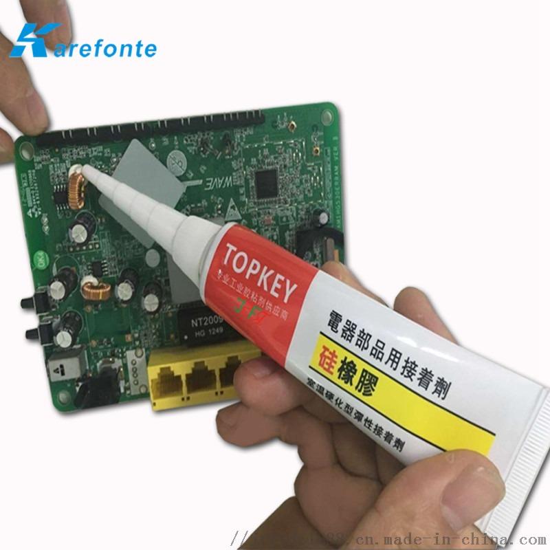 RTV硅胶 电子导热硅胶 3分钟极速表干 品质保障157786025