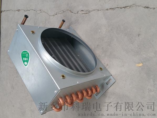 150#生化培养箱翅片蒸发器冷凝器741531052