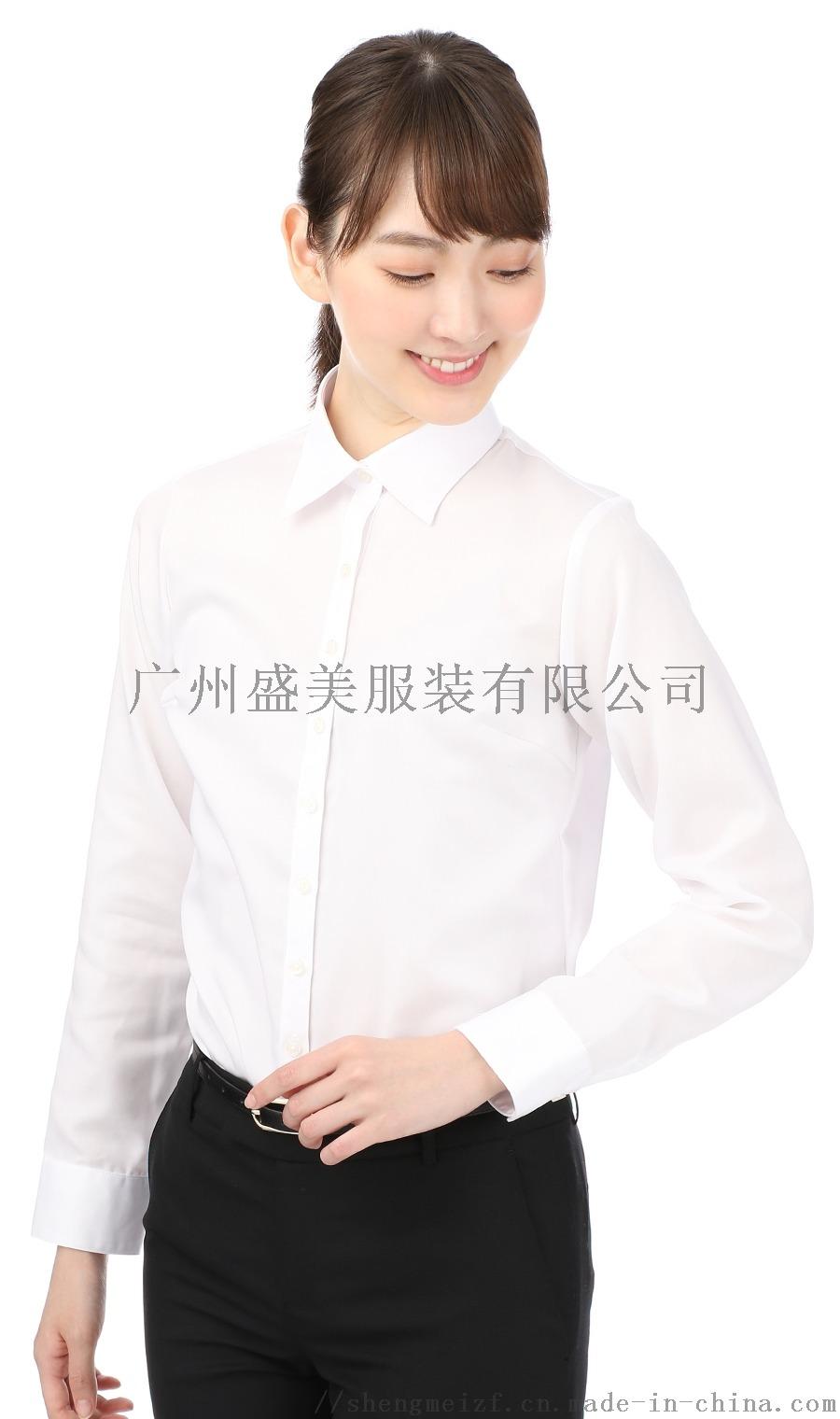 番禺区衬衫定做,钟村员工衬衣定制,绣字衬衫订做60847912